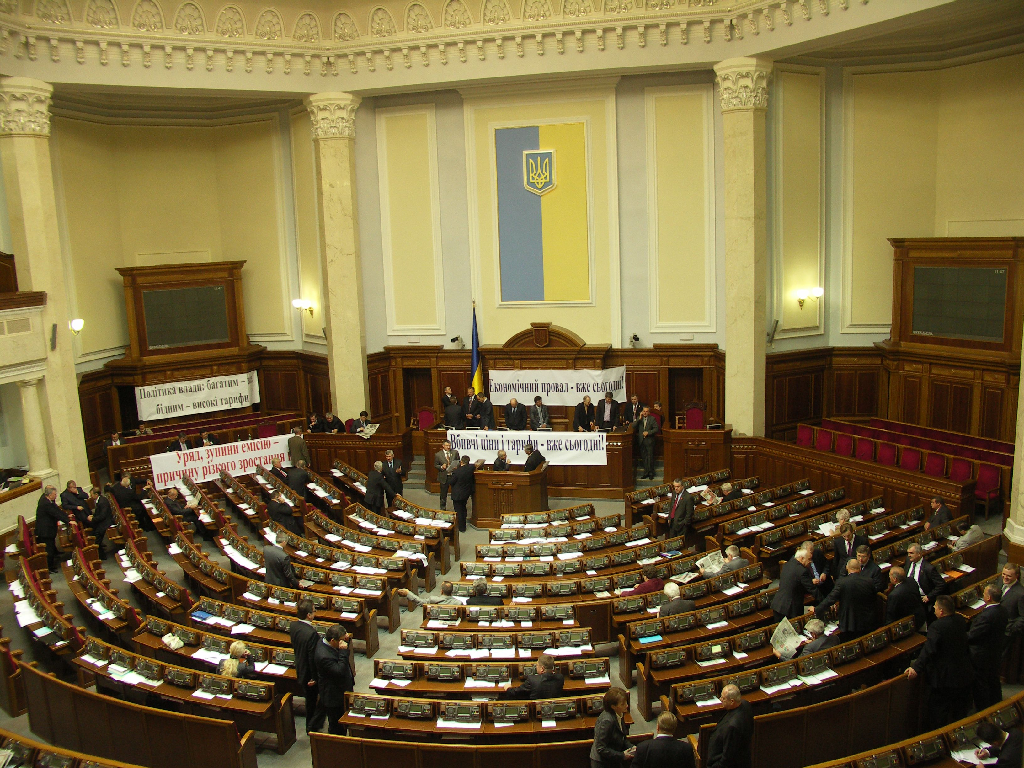 Det ukrainske parlament - Verkovna Rada  Foto: Ota Tiefenböck