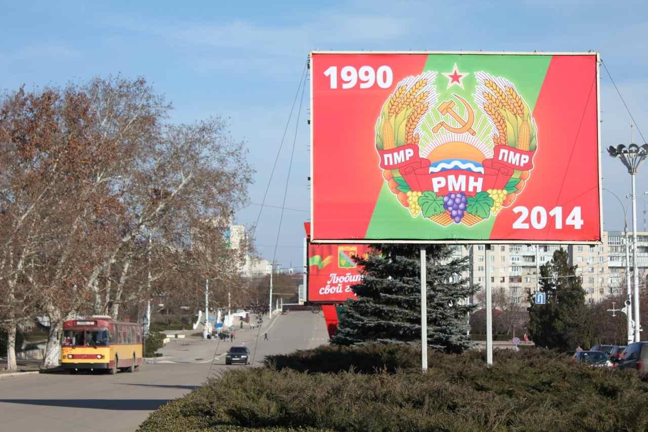 Transdnjestrs hovedstad Tiraspol Foto: Ota Tiefenböck