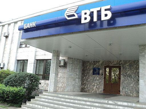 VTB bank i den russiske by Nakhodka Foto: Peruanec