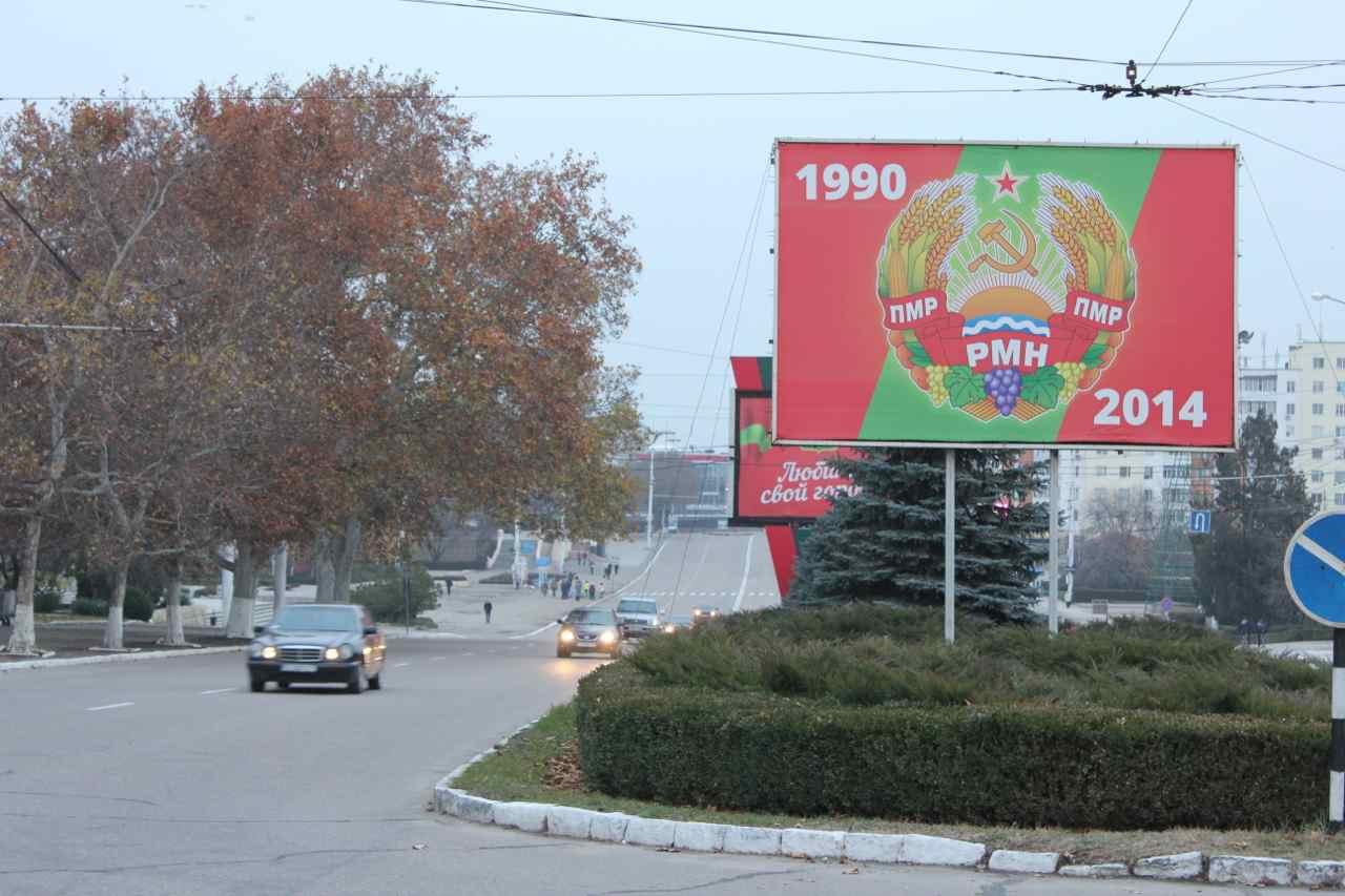 Hovedgaden i Tiraspol Foto: Ota Tiefenböck