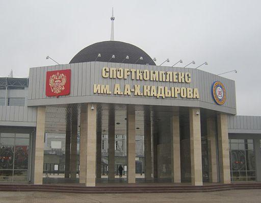 Ahmat arena i Groznij Foto- Stanislav Hayduk
