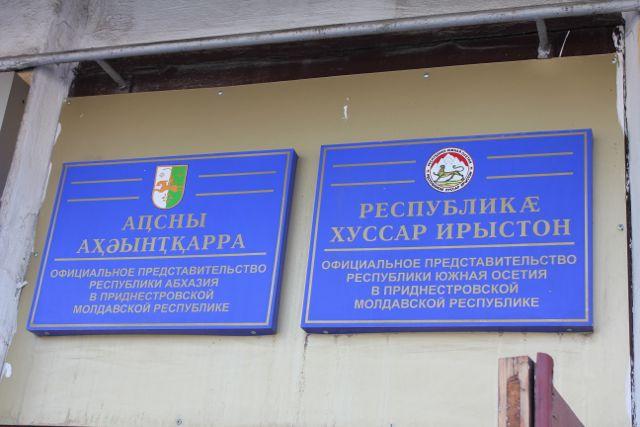 "Sydossetien og Abkhasiens ""ambassade"" i Tiraspol i Transdnjestr Foto: Ota Tiefenböck"