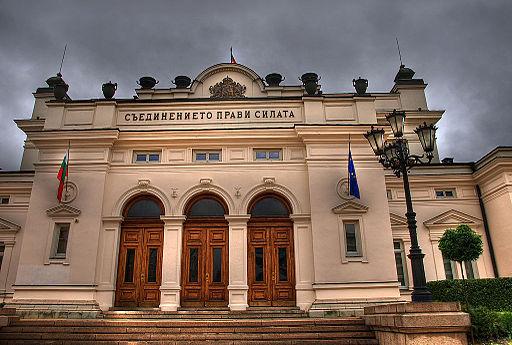Bulgarsk Parlament-foto-Todor Bozhinov