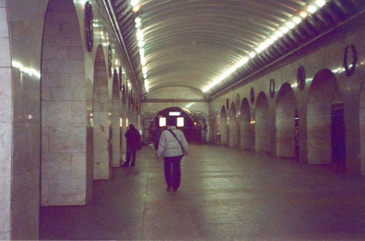 1024px-Technologichesky_metrostation